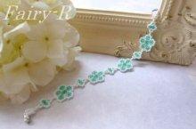 他の写真2: 小花のブレス BE