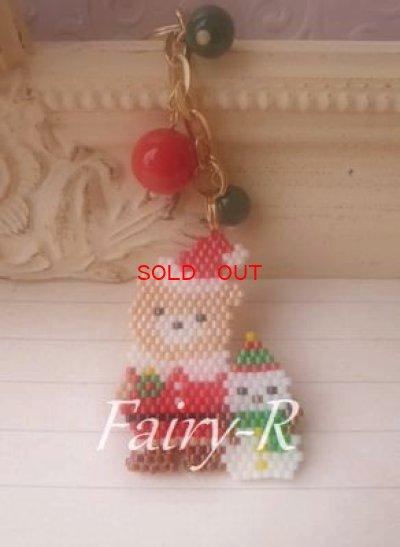 画像1: クリスマス Bear リバーシブルステッチ