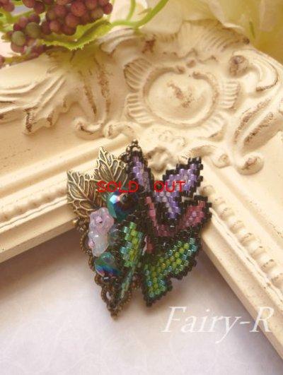 画像1: Swallowtail butterfly ブローチ